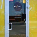 Sprzęt gastronomiczny - siedziba AZ Gastro
